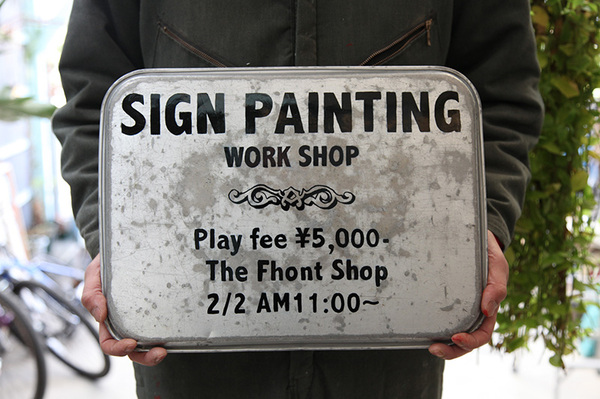 2-2 SIGN PAINTING WORK SHOP.jpg