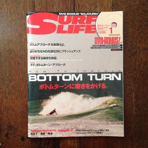 surfinlife.jpg