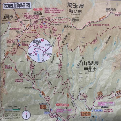 笠取山map-1.jpg