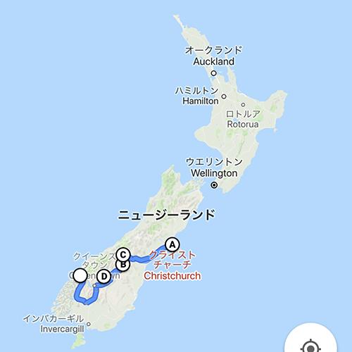NZ7.png