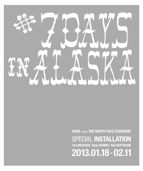 #7DAYSINALASKA-OKASA.jpg