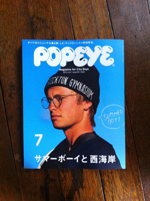 popeye#2.jpg